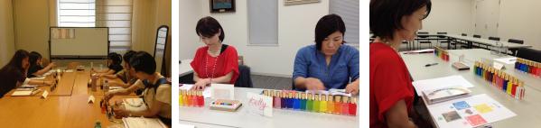 Mother Treeでは、長崎・福岡・佐賀・九州を中心にTCカラーセラピスト養成講座を開催しています。